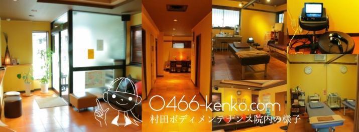 0466-k-aboutus1